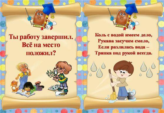 Для уголка экспериментирования. Воспитателям детских садов, школьным учителям и педагогам - Маам.ру