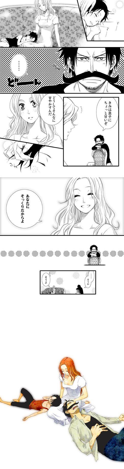 Tags: Anime, ONE PIECE, Portgas D. Ace, Gol D. Roger, Portgas D. Rouge #onepiece