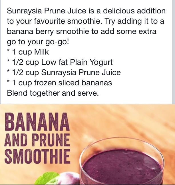 Banana & Prune Smoothie