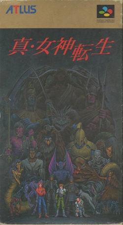Shin Megami Tensei (Persona).