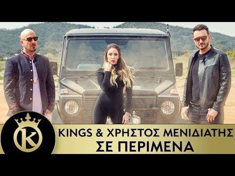 New greek songs 2018 mix | ΝΕΑ ΕΛΛΗΝΙΚΑ ΤΡΑΓΟΥΔΙΑ 2018 | ΝΕΕΣ ΚΥΚΛΟΦΟΡΙΕ...