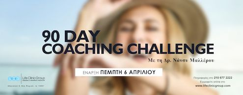 Life Clinic Group - 90 Days #Coaching Challenge