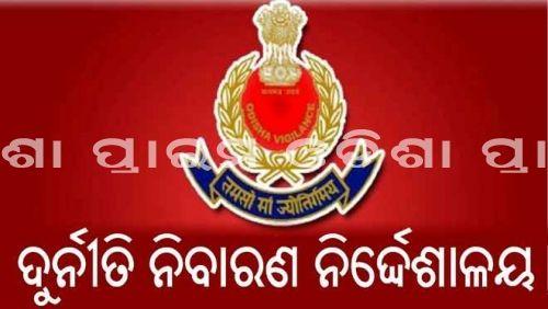 Prime Odisha News : ନାରାୟଣପାଟଣା ତହସିଲଦାରଙ୍କ ଘରେ ଚଢ଼ାଉ କଲା ଭିଜିଲାନ୍ସ