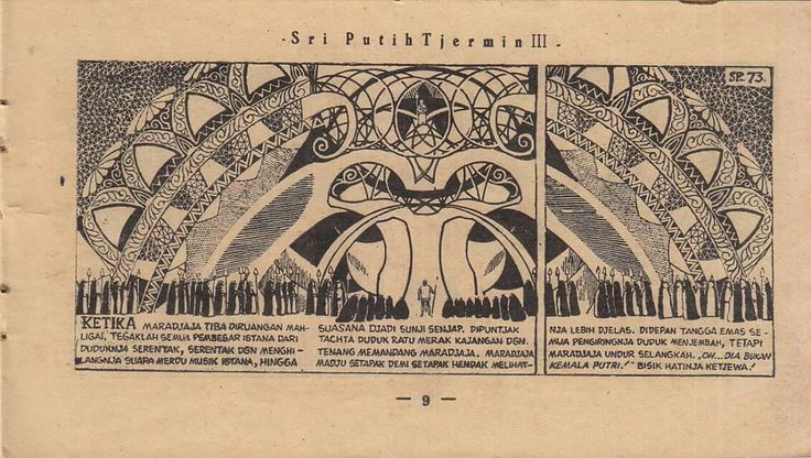 a page from Zam Nuldyn's SRI PUTIH TJERMIN, 1950s... influenced by modern painting or by traditional decorative art? hm..