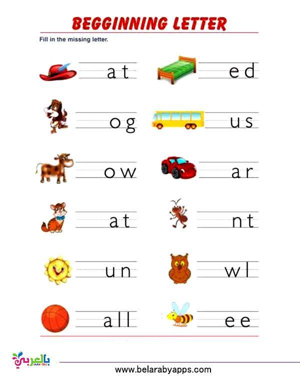 تمارين على الحروف الانجليزية لرياض الاطفال نموذج اختبار بالعربي نت Kindergarten Worksheets Printable Free Kindergarten Worksheets Free Printable Worksheets