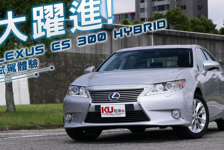 ES 300h Lexus for sale - http://autotras.com