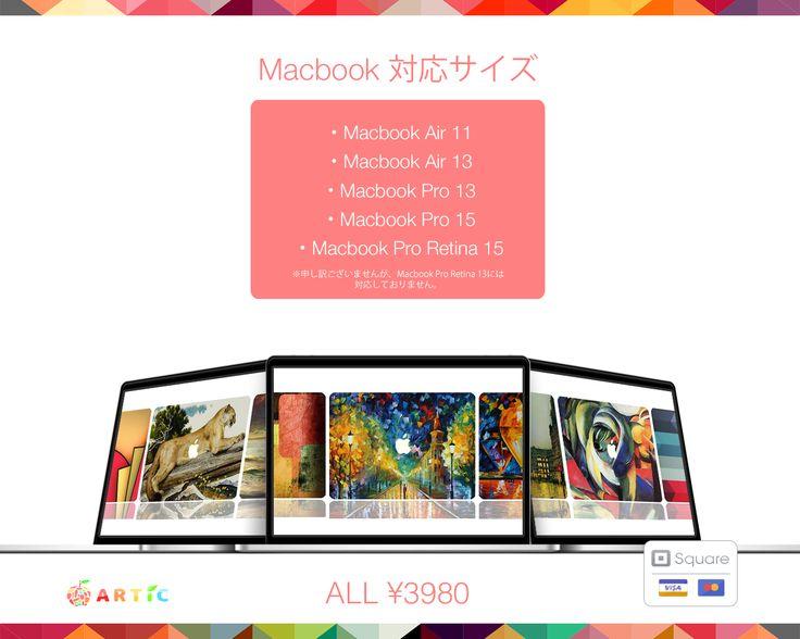 macbook pop