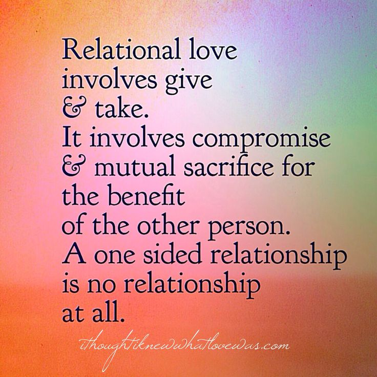 Quotes For Quitting One Sided Relationship: We Can Give Without Loving; We Cannot Love Without Giving