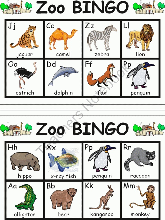 Zoo ABC Bingo from Sharons Shop on TeachersNotebook.com (8 pages)  - This is a beautifully illustrated BINGO game for kindergarten and pre-k students to learn their letters and letter sounds.  This version, which was requested enthusiastically by my students, features animal pictures starting with each letter sound, such a