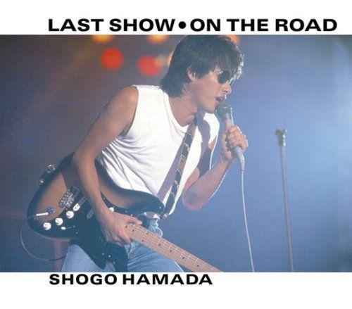 Amazon.co.jp: 浜田省吾, Shogo Hamada, 水谷公生, Kimio Mizutani : ラストショー - 音楽 /1989 live