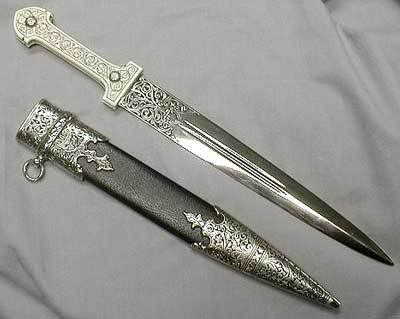 Wiccan & WitchCraft Information Blog: The Athame