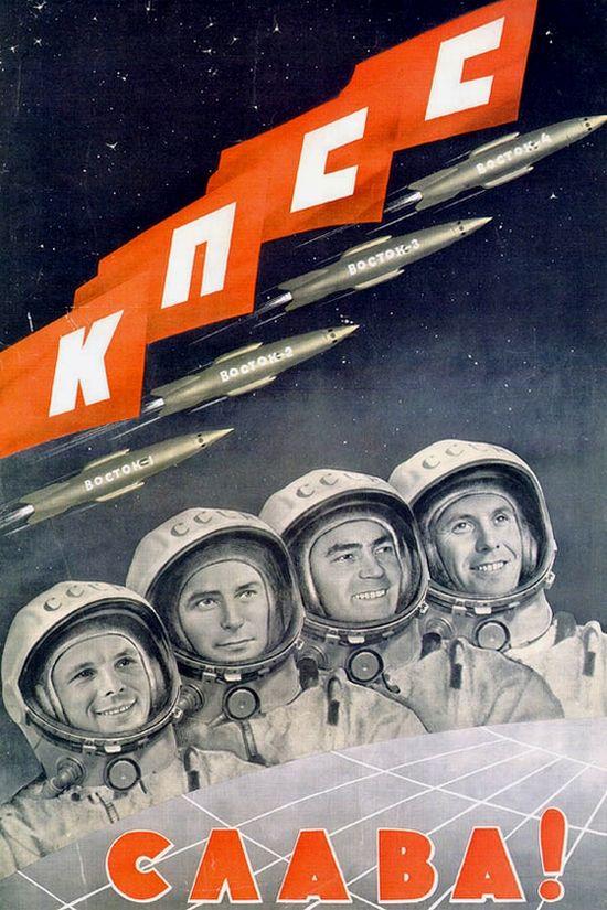 Soviet space propaganda posters