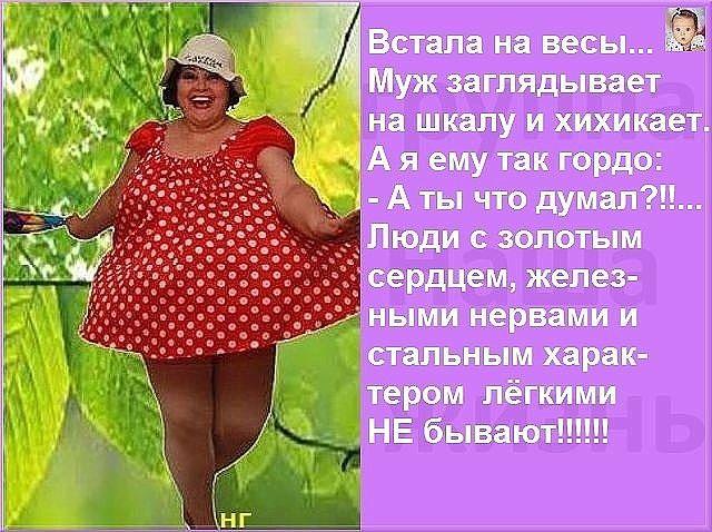 одесские анекдоты в картинках онлайн