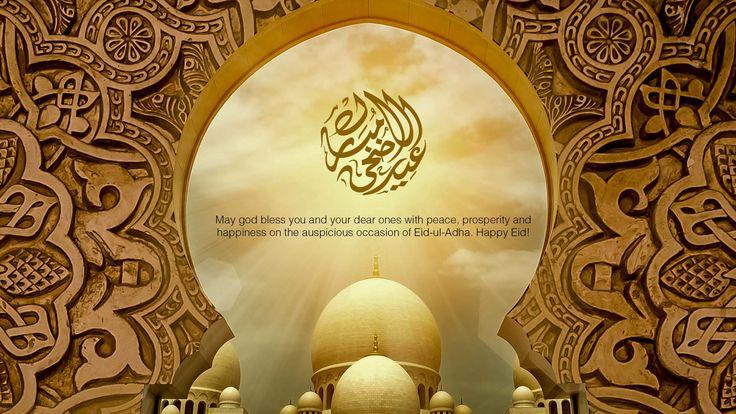 Eid-Al-Adha Mubarak from team Escenzo. www.escenzo.com