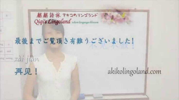 時刻の言い方さえ分かれば、待ち合わせも予約もできます!中国語で時間を言ってみましょう! #中国語を学ぶ #時刻を表す #今何時 #シンガポール