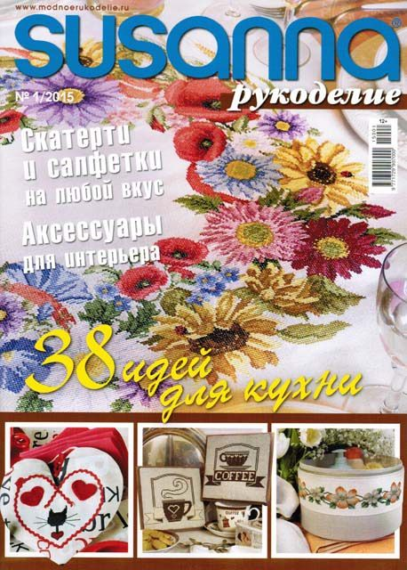 Gallery.ru / Фото #1 - №1 2015 - irinask