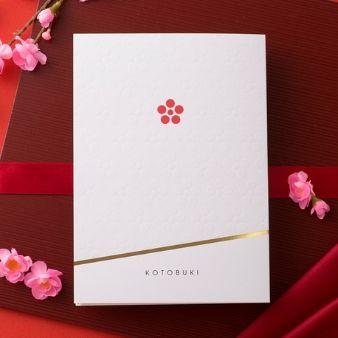 天使の招待状:【天使の招待状/KOTOBUKIうめ<席>】~和モダン!全面に梅の浮き出しで趣~