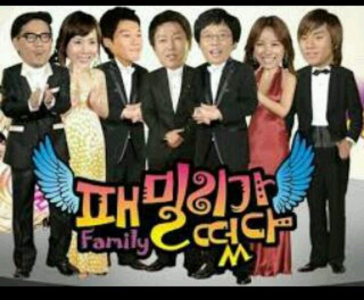 Family outing. The best korean tv show...nunca me rei tanto con un programa que no conocia a sus invitados xD