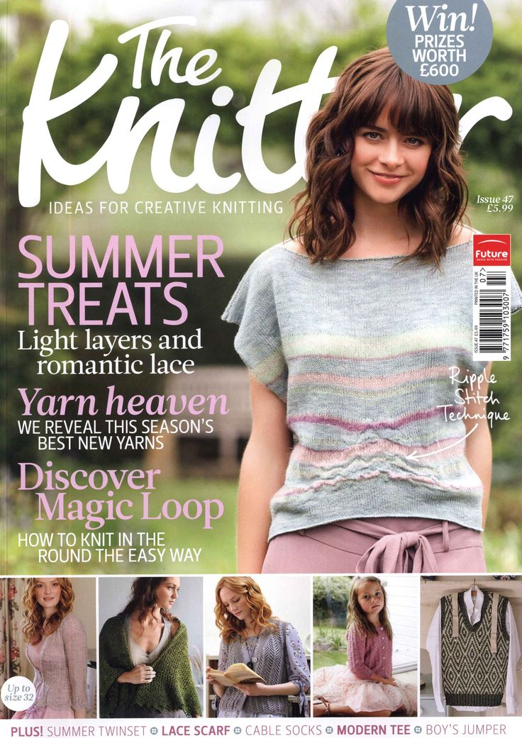 The Knitter Issue 47