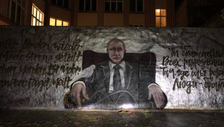 In Berlin, graffiti with the image of Vladimir Putin appeared - this happened on Saturday, October 7, on the 65th birthday of the Russian president.