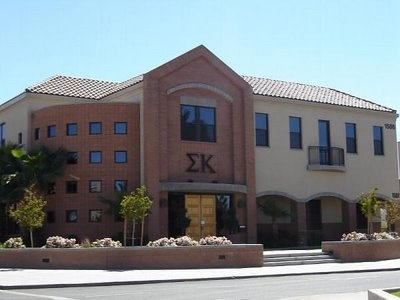 Univeristy of Arizona. This house is GORGEOUS. Not as pretty as our White Castle though.