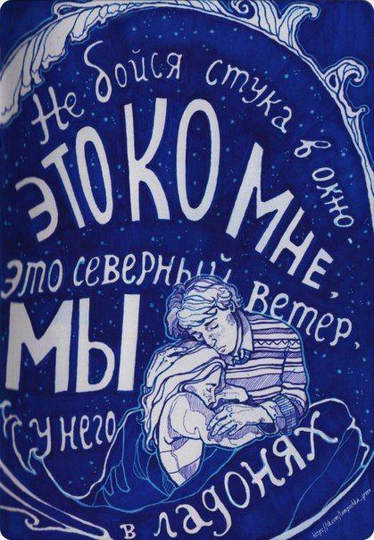Саша Харитонова/ Зеленая лампочка