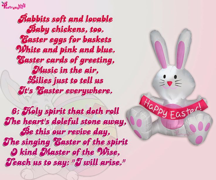 10 best easter day poems images on pinterest easter poems happy happy easter day joy poem easter everywhere lovely bunny wallpaper negle Images