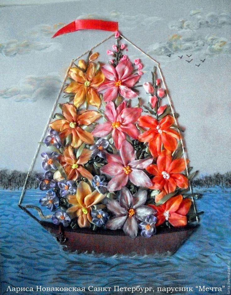 """Купить ПАРУСНИК """"МЕЧТА"""" - комбинированный, картина, подарок, эксклюзив, атласные ленты, искусственный шёлк"""