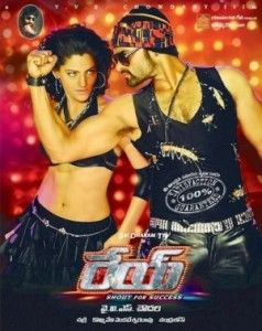 Watch Online Rey 2014 Telugu Full movie Free download in Hd
