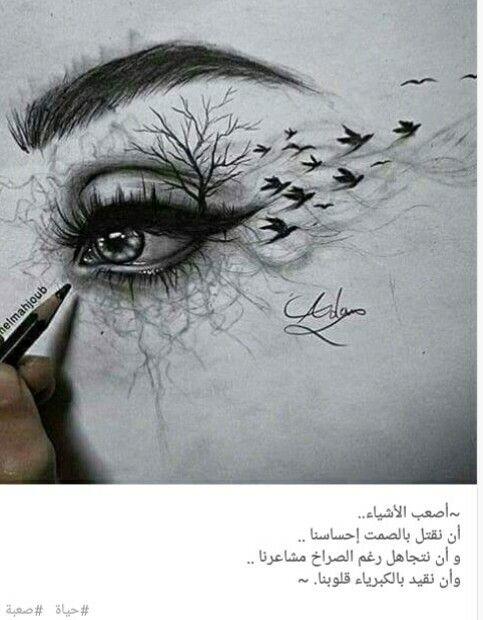DesertRose,;,أصعب الأشياء,;, محمد نصر,;,