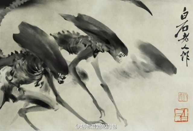 Xenomorfo supostamente pintado pelo artista chinês Qi Baishi, bem antes da criação de Aliens.