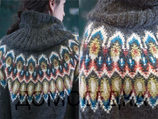 pulover zhakkard 3 Домоседка