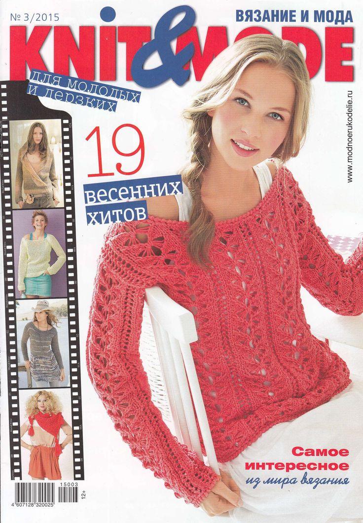Simply Knitting Magazine : Knit moda knitting mags pinterest and knits