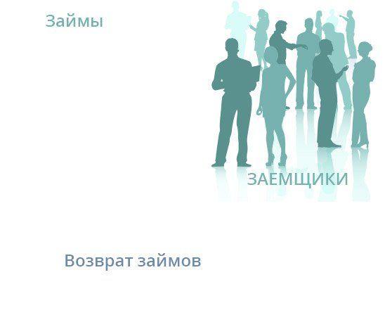 Webtransfer Ukraine https://webtransfer-finance.com/ru/?id_partner=77144069