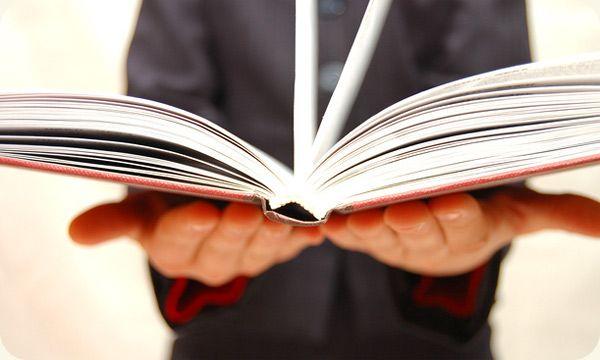 Книги, которые я выбираю – Выпуск 14