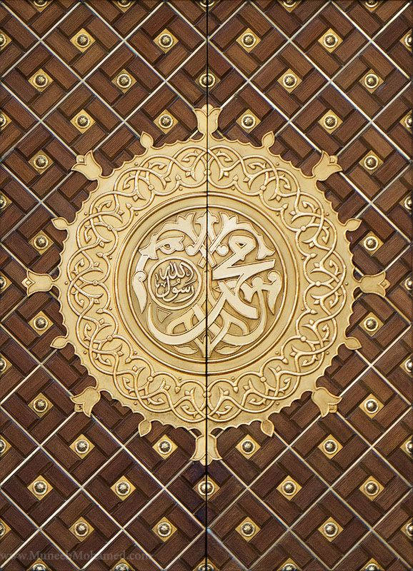 Al Masjid An Nabawi Golden Door ornament