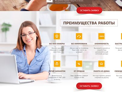 """Check out new work on my @Behance portfolio: """"Work page"""" http://on.be.net/1NxVRwi"""