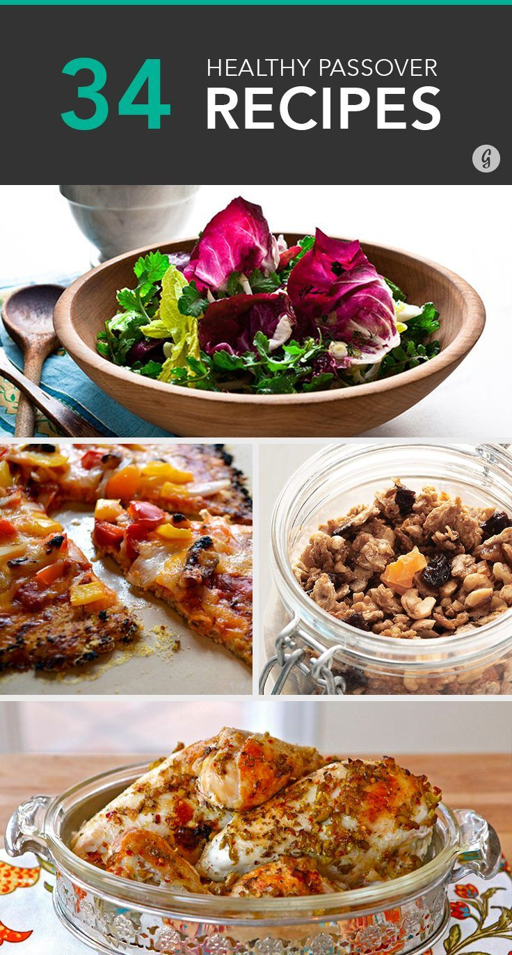 Matzo-on-matzo sandwiches? Not this Passover. We've rounded up 34 amazing ways to make the week of no bread products fly by, including pancakes, lasagna, pecan bars, and more. #passover #healthy #recipes http://greatist.com/health/34-healthy-passover-recipes