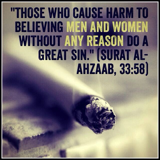 Harming Others | Quran | Pinterest | Quran, Islam and Allah