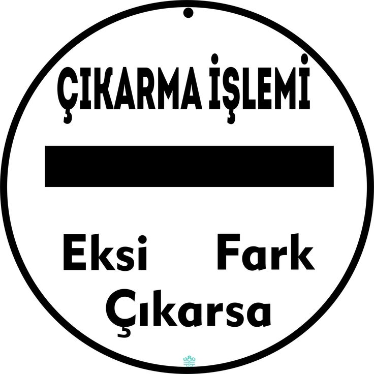 92 best çıkarma images on Pinterest | 1st grades, Classroom ideas ...