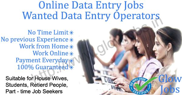 High Paying Online Data Entry Jobs