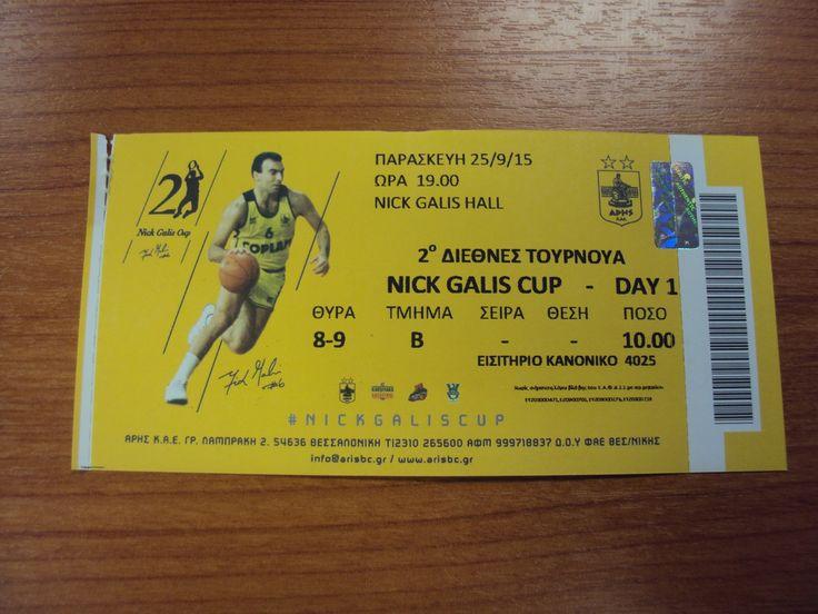 Κυκλοφόρησαν τα εισιτήρια του 2ου Διεθνούς Τουρνουά «Nick Galis Cup»