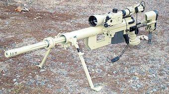 CheyTac Intervention - Gun Wiki