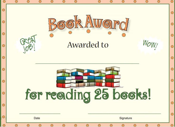 Free! Wonderful reading award for students who have read 25 books!