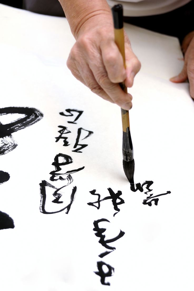 Online #Chinese Lessons #LearnChinese #OnlineChinese #ChineseLanguage #ChineseOnlineLessons