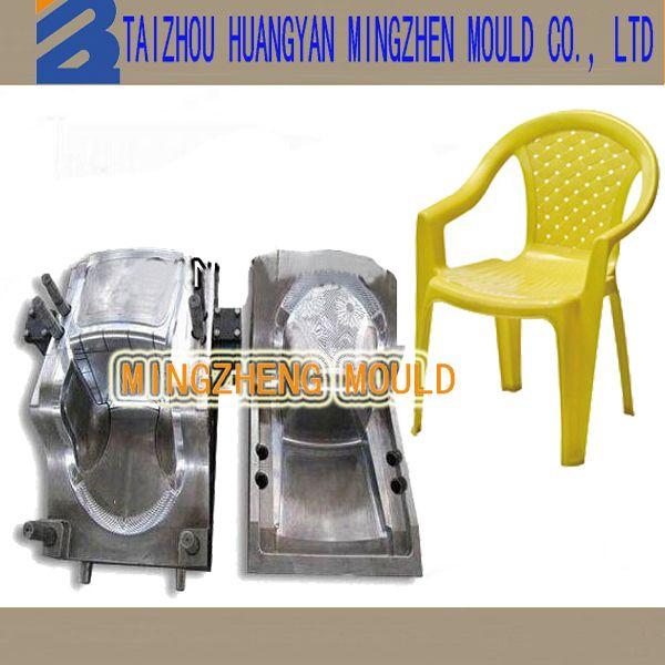 Пластиковый стол и стул плесень пластиковые детский стул, используемые плесень бытовых пластиковых стула плесень