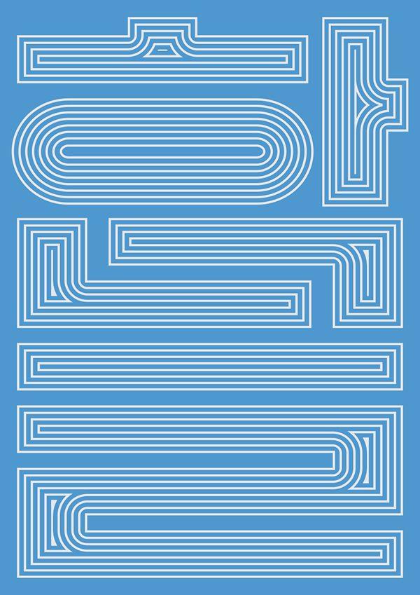 2013 - 2014, typography poster works  한에서 ㄴ 받침과 글에 ㄱ을 붙혀놓으면서 여백은 줄었지만 그렇다고 가독성이…