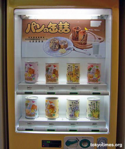 bread in a can vending machine