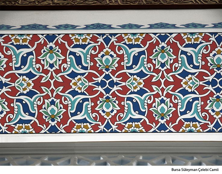 Kalemişi Nedir?: Süleyman Çelebi Camii Kalemişi Motifi