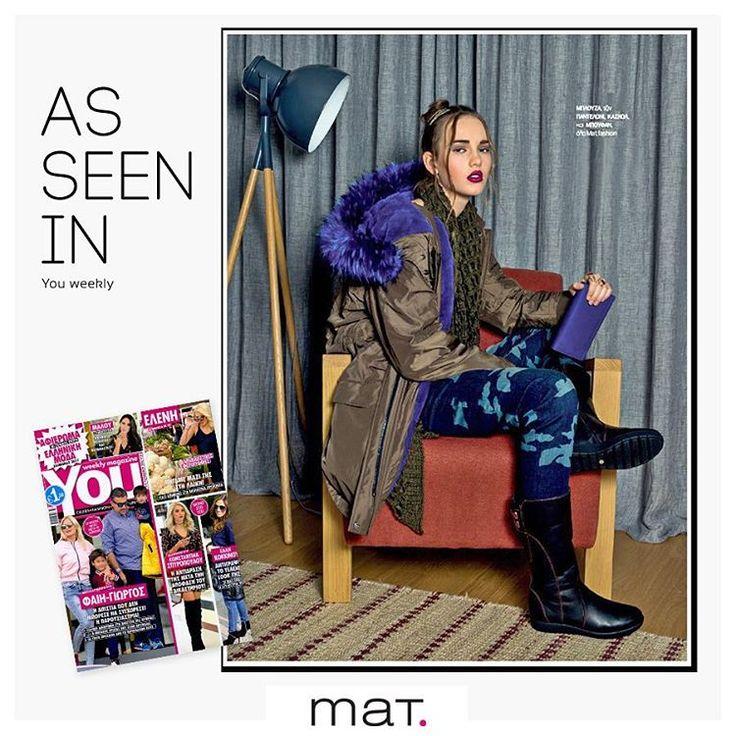 #matfashion as seen in @youweekly.gr • Το γνωστό περιοδικό φιλοξενεί στις σελίδες του αγαπημένα κομμάτια της συλλογής μας! - Χακί μπουφάν με μπλε ρουά faux-fur, ανακάλυψε το με κωδικό 663.4014.Ν - Τζιν παντελόνι militaire-blue σε slim γραμμή, ανακάλυψε το με κωδικό 663.2000 - Κασκόλ-πασμίνα με αραχνοΰφαντη πλέξη σε lurex νήμα, ανακάλυψε την με κωδικό 661.5075 #fallwinter16 #collection #youweeklymagazine #youweeklygr #ootd #fashion #style #inspiration